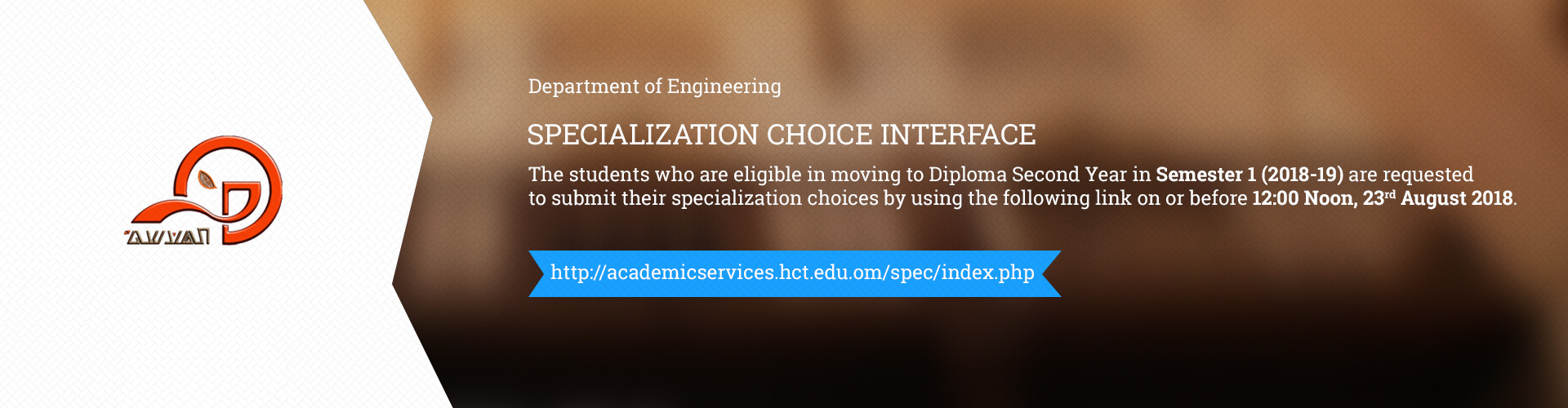 Engineering - Specialization Choice
