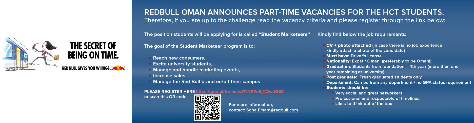 RedBull Oman announces Part-time vacancies for HCT students