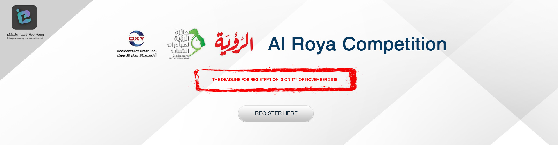 Al Roya Competition