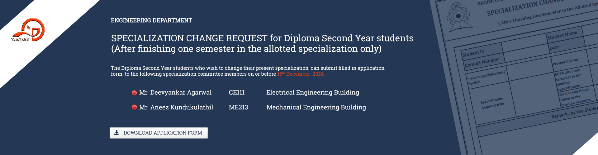 Engineering Department - Specialization Change Request for Diploma Second Year students (after finishing one semester in the allotted specialization only)