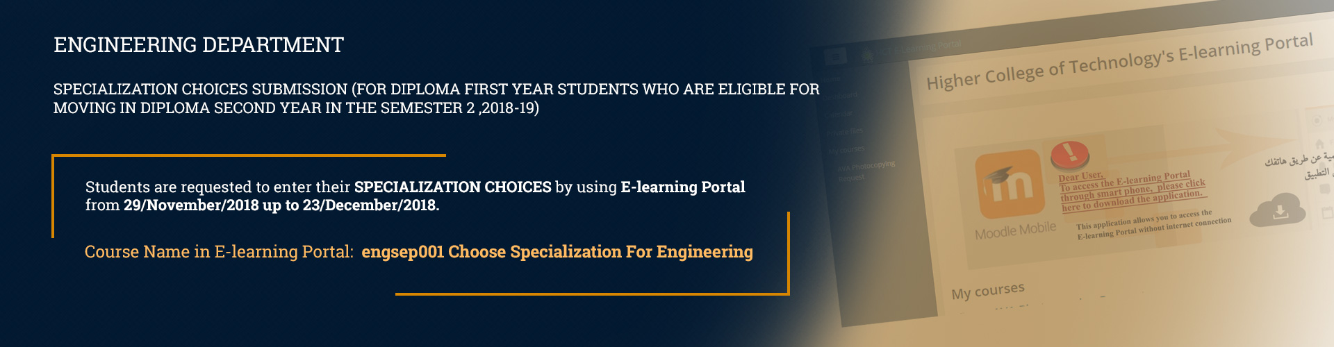 Eng - Specialization Choices Submission