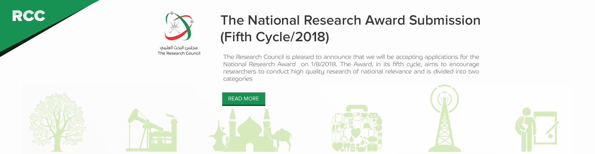 National Research Award Announcement 2018