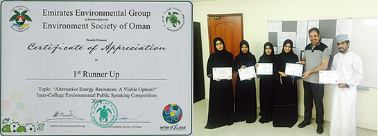 Students of the Department of Applied Sciences Obtained a First Runner Up Position Among The 40 Teams From The Higher Educational Institutions Across The Sultanate of Oman in The Inter-Collegiate Environmental Public Speaking Competition