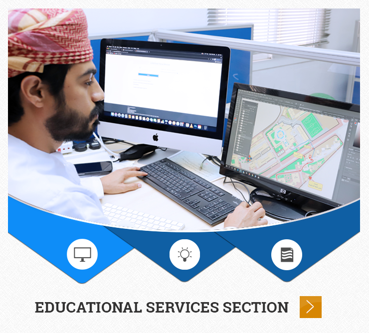 Educational Services Section