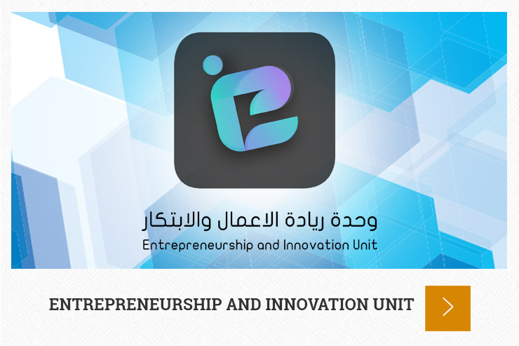 HCT - Entrepreneurship Cell