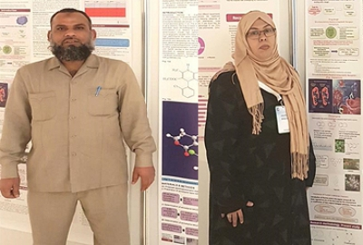 Research work of Dr. Syed Najmul Azmi and Dr. A. Roquia of Applied Chemistry Section was presented in an international conference: 8th Pharmaceutical Care Conference, Towards Professional Excellence in Pharmacy Practices at Oman Convention Center