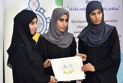 Students of the Department of Applied Sciences Bagged the OCCI-Phase-I Award by Standing First Among the 48 Projects Submitted from the South Batinah Governorate of the Sultanate of Oman