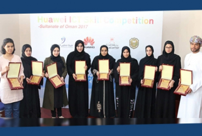 Honoring the Students who qualified for Huawei ICT Skill Competition