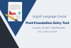 ELC - Post Foundation Entry Test Group List
