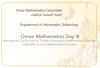 IT Department - Oman Mathematics Day