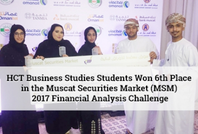 HCT Business Studies Students Won 6th Place in the Muscat Securities Market (MSM) 2017 Financial Analysis Challenge