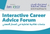 Invitation for the Presentations and Seminars at PGT EduTrac Career Forum
