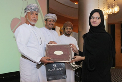 World Pharmacist Day Celebrations - Joint Venture of Oman Pharmaceutical Society and Educational Institutions in Oman