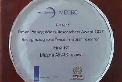 Ms. Muzna Ali Al Shezawi, a Student from the Applied Biology Section of Applied Science Department was one among the Four Young Omani Researchers who were Shortlisted as Finalists at a National Level Competition Conducted by MEDRC