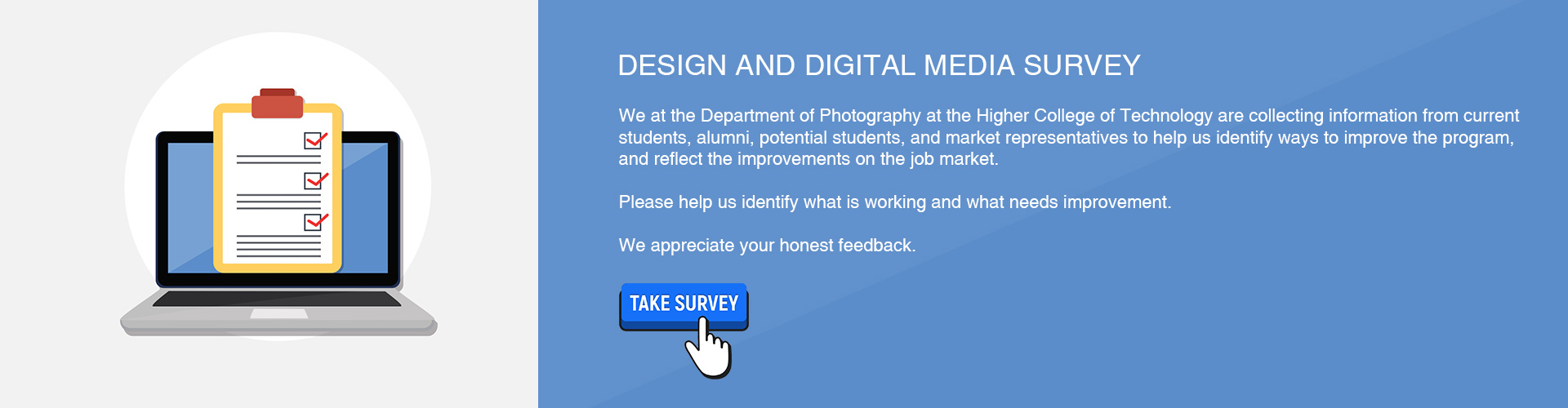 Design and Digital Media Survey