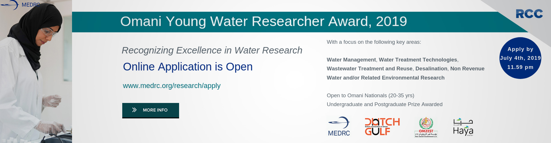Omani Young Water Researchers Award 2019