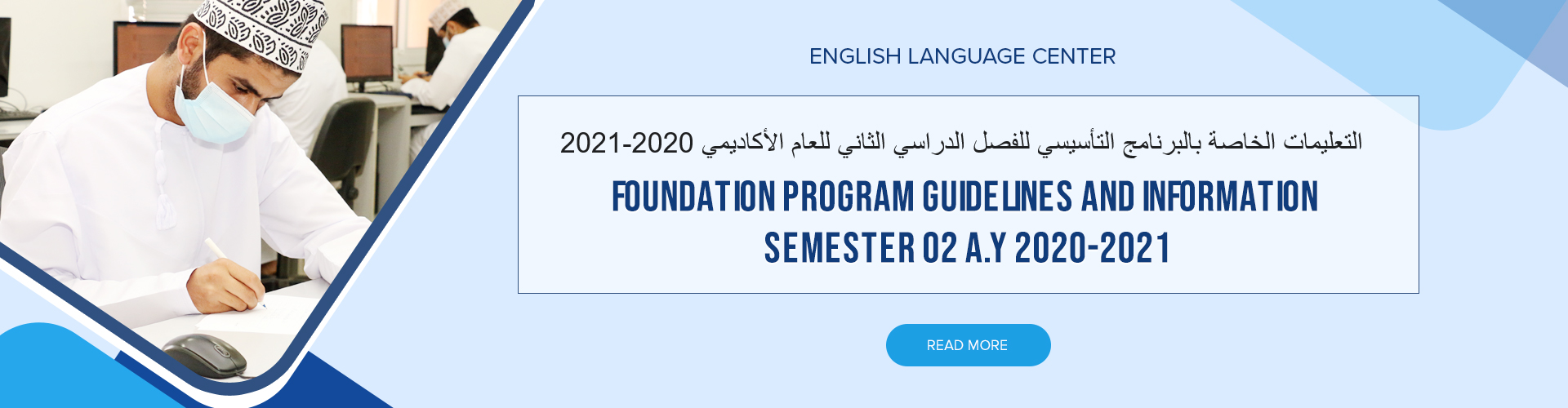 Foundation Program Guidelines and Information - Semester 02 A.Y 2020-2021