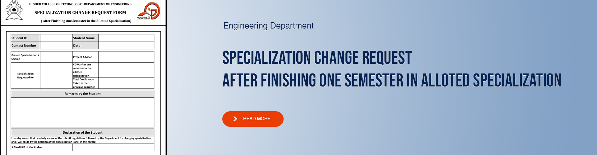 Engineering Department - Specialization Change Request After Finishing One Semester in Alloted Specialization