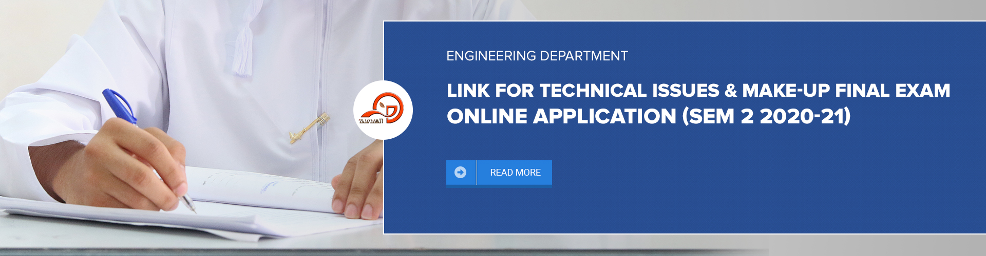 Engineering Department - Link for Technical Issues & Make-up Final Exam Online Application (Sem 2, 2020-21)