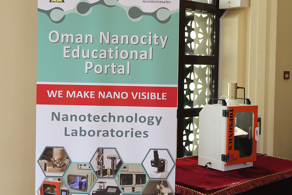 Higher College of Technology - Nanotechnology Workshop (24th