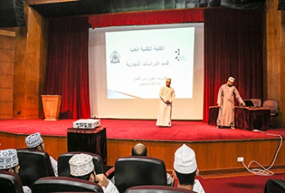 The Business Studies Department conducted an Orientation Program for the students eligible for Summer Semester