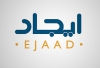EJAAD | Launching of Research Ideas Service