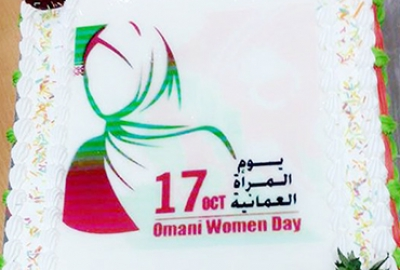 English Language Center celebrated Omani Women's Day