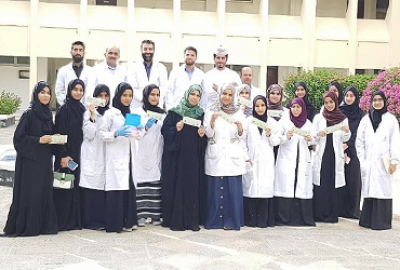 Smoking Habit among Omani Students: Environmental Sciences Section Makes a Major Breakthrough in a Research Project at Higher College of Technology