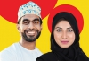 Ooredoo Oman Summer Internship Program 2019