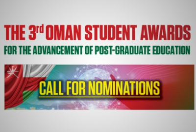 The 3rd Student Awards for the Advancement of Post-Graduate Education in Oman - Academic Review Committee