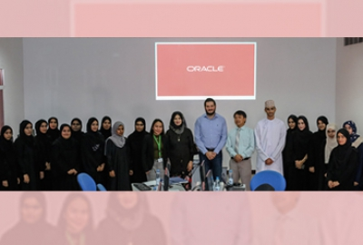 "Oracle Innovation: ""Learn, Develop and Excel"""