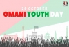 Omani Youth Day (October 26)
