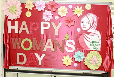 Omani Women's Day Celebration at ELC