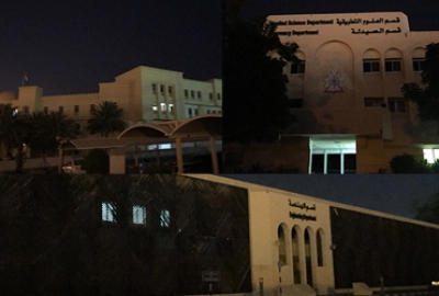 Lights go dark in HCT for Earth Hour 2018
