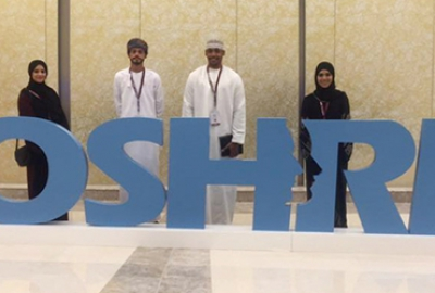 Human Resource Management Club attended OSHRM 4th Annual Conference