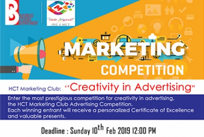 Marketing Competition