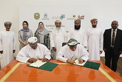 Oman Oil and Orpic Group has signed a partnership agreement under the auspices of Ejaad
