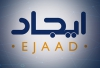 EJAAD Research Industry Challenge